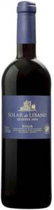 Castillo De Sajazarra Solar De Líbano Reserva 2004, Doca Rioja Bottle