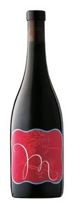 Meditrina Red, Sokol Blosser Winery Bottle