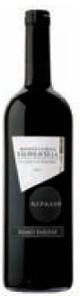 Remo Farina Montecorna Ripasso Valpolicella Classico Superiore 2007, Doc Bottle