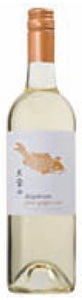 Dai Gum San Pinot Grigio 2009, Langhorne Creek, South Australia Bottle