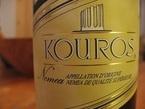 Kourtakis Nemea Kouros 2007 Bottle