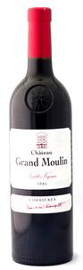 Château Grand Moulin Aoc Corbières, Vieilles Vignes 2005, Languedoc Bottle