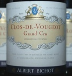 2004 Domaine Du Clos Frantin Grand Cru Bottle