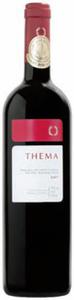 Pavlidis Thema 2007, Drama, Macedonia Bottle