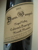 Dunn Vineyards Howell Mountain Cabernet Sauvignon 2003, Napa Valley 2003 Bottle