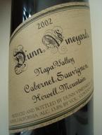 Dunn Vineyards Howell Mountain Cabernet Sauvignon 2002, Napa Valley 2002 Bottle