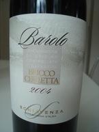 Schiavenza Bricco Cerretta Barolo 2004 2004 Bottle