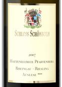 Schloss Schönborn Riesling Auslese*** 2007, Qmp, Hattenheimer Pfaffenberg, Gold Capsule Bottle