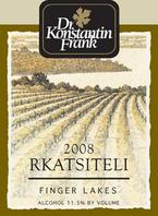 Dr. Frank Rkatsieli 2008, Finger Lakes, Ny Bottle