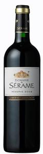 Domaine De Serame Reserve Cabernet Sauvignon 2008, Vin De Pays D'oc Bottle