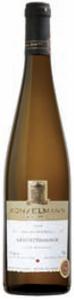 Konzelmann Late Harvest Gewürztraminer 2008, VQA Niagara Peninsula Bottle