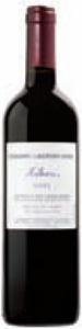 Domaine Lacroix Vanel Cuvée Clos Mélanie 2005, Ac Coteaux De Languedoc Bottle