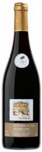 Cave Des Vignerons De Bel Air Entre Chien Et Loup Morgon 2009, Ac Bottle