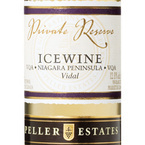 Peller Estates Private Reserve Vidal Icewine 2010, VQA Niagara Peninsula, With Gift Box  (200ml) Bottle