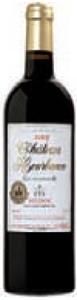 Château Hourbanon 2005, Ac Médoc, Cru Bourgeois Bottle