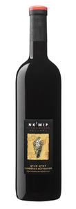 Nk'mip Qwam Qwmt Cabernet Sauvignon 2007, Okanagan Valley 2007 Bottle