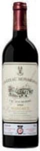 Château Monbrison 2004, Ac Margaux Bottle
