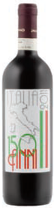Carlo Grosso Dolcetto D'ovada 2009, Doc Bottle