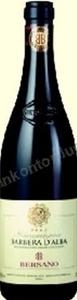 Bersano Costalunga Barbera D'asti 2009, Piedmont Bottle