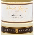 .2007 Peller Estates Muscat Private Reserve 2007 Bottle