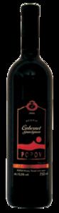 Popov Reserve Cabernet Sauvignon 2006, Tikvesh Bottle