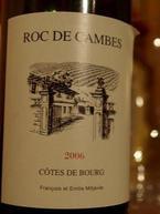 Château Roc De Cambes 2006 Bottle