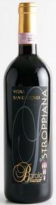 Stroppiana Gabutti Bussia Barolo 2005 Bottle