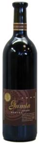Gamla Reserve Merlot Kpm 2010, Galilee Bottle