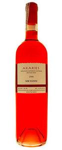 Kir Yianni Akakies Rosé 2011, Ao Amyndeon Bottle