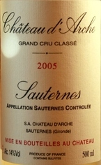 Chateau D'arche 2005, Sauternes, Bordeaux 2005 Bottle