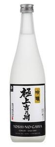Gokujo Super Premium Ginjō, Niigata, Chūbu Region (300ml) Bottle