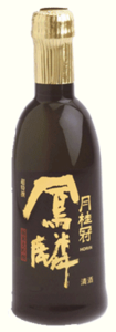 "Gekkeikan ""Horin"" Ultra Premium Dai Ginjō, Kyoto, Kansai Region (300ml) Bottle"