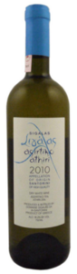 Domaine Sigalas Assyrtiko/Athiri 2010, Pdo Santorini Bottle