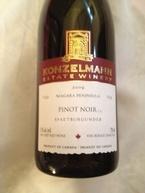 Konzelmann Pinot Noir Spaetburgunder 2008 2008 Bottle
