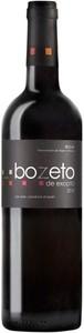 Bozeto De Exopto Garnacha/Tempranillo/Graciano 2010, Doca Rioja Bottle