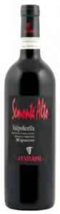 Venturini Semonte Alto Valpolicella Classico Superiore Ripasso 2008, Doc, Veneto, Italy Bottle