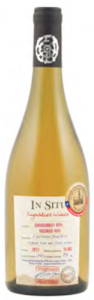 In Situ Signature Chardonnay/Viognier 2011, Aconcagua Valley Bottle