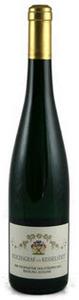 Reichsgraf Von Kesselstatt Piesporter Goldtröpfchen Riesling Spätlese 1999, Prädikatswein Bottle