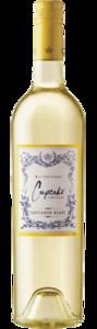 Cupcake Sauvignon Blanc 2013 Bottle