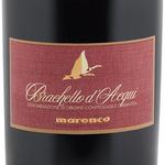 Marenco Brachetto D'acqui, Docg Bottle