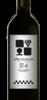 Clone_wine_31154_thumbnail