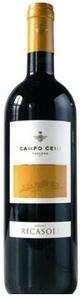 Barone Ricasoli Campo Ceni 2010, Tuscany Bottle