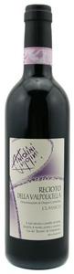 Antolini Recioto Della Valpolicella Classico 2007, Doc (500ml) Bottle