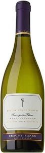 Craggy Range Te Muna Road Single Vineyard Sauvignon Blanc 2012, Martinborough, North Island Bottle