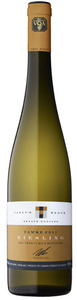 Tawse Carly's Block Riesling 2011, VQA Twenty Mile Bench Bottle