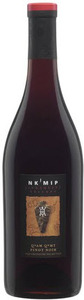 Nkmip Pinot Noir Qq 2010, BC VQA Okanagan Valley Bottle