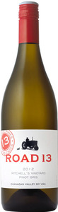 Road 13 Mitchell's Vineyard Pinot Gris 2012, BC VQA Okanagan Valley Bottle