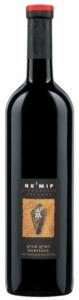 Nk'mip Qwam Qwmt Cabernet Sauvignon 2009, VQA Okanagan Valley Bottle