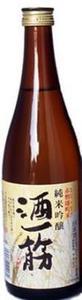 Sakehitosuji Jun Gin Black (720ml) Bottle