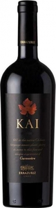 Errazuriz Kai 2010 Bottle